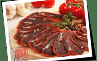 Бастурма из говядины