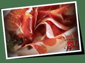 Сыровяленый свиной окорок, свойства.